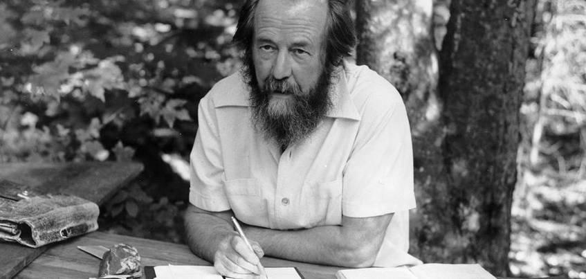 Улица Солженицына появится в Ижевске
