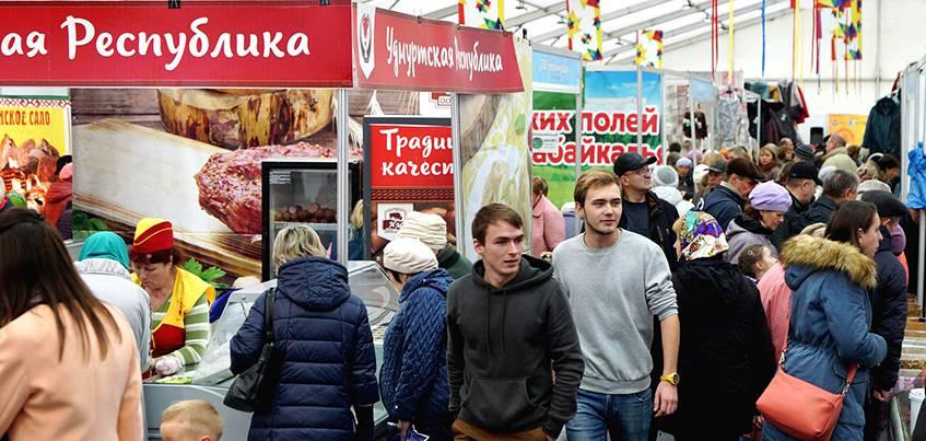 «Народная ярмарка» и выставка-ярмарка «Сделано в Удмуртии» пройдут в Ижевске с 1 по 5 ноября