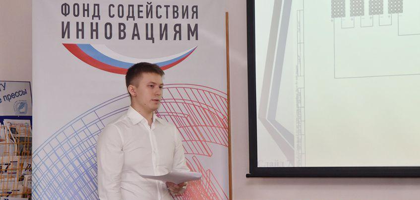 Какие проекты представили на первом полуфинале конкурса инновационных проектов «УМНИК-2018» в Ижевске