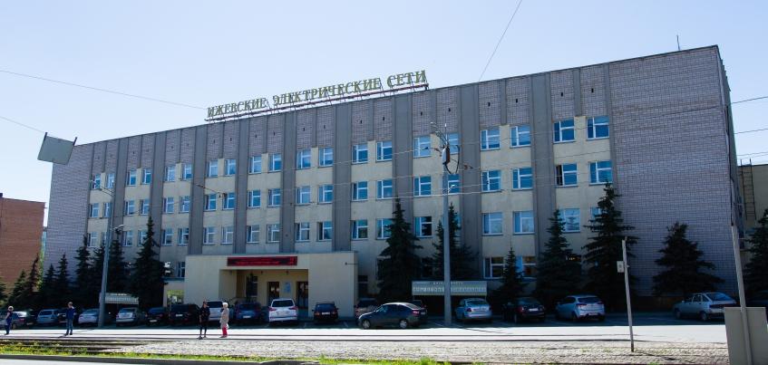Состав Совета директоров сменился в «Ижевских электрических сетях»