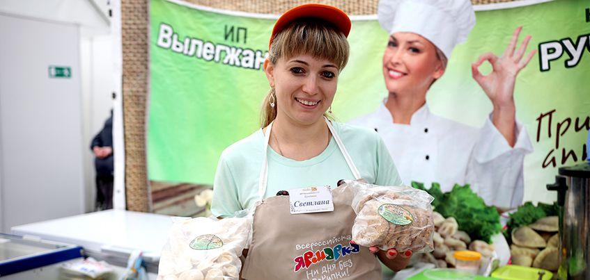 «Народная ярмарка» и выставка-ярмарка «Сделано в Удмуртии» начнут свою работу 1 ноября в Ижевске
