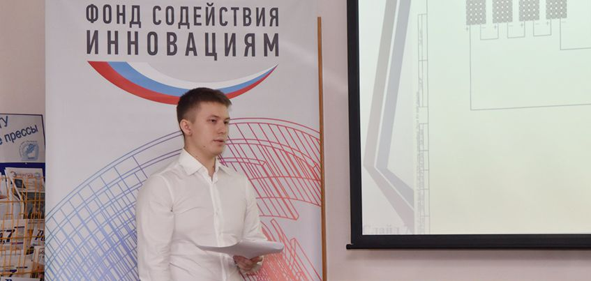 Как прошел заключительный полуфинал конкурса инновационных проектов «УМНИК-2018»