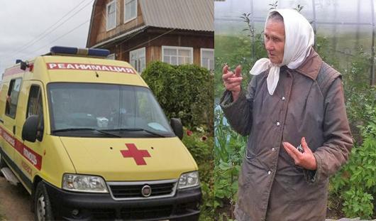 Бабушка из Ижевска спасла от смерти семейную пару