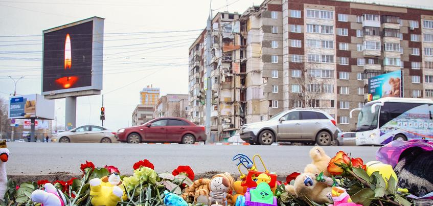 Панихиду в память о жертвах взрыва на Удмуртской, 261 отслужат в Ижевске