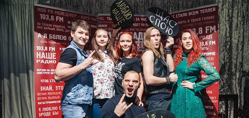 «Щас спою»: в Ижевске прошел финал караоке-баттла от «НАШЕго Радио»
