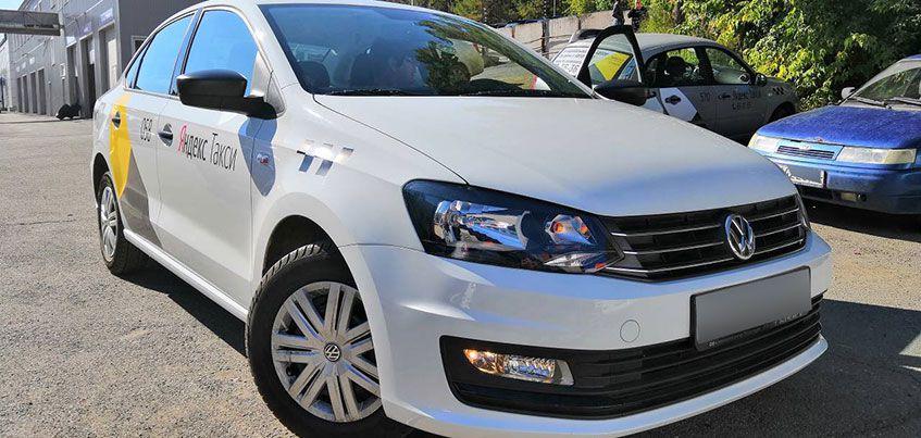 Яндекс такси выбирает Volkswagen!