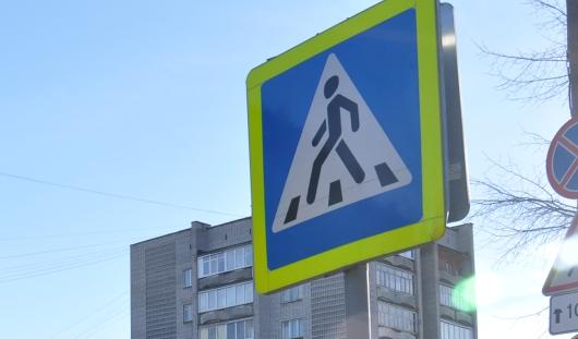 На перекрестке улиц Карла Маркса и Красногеройской  в Ижевске сделали пешеходный переход