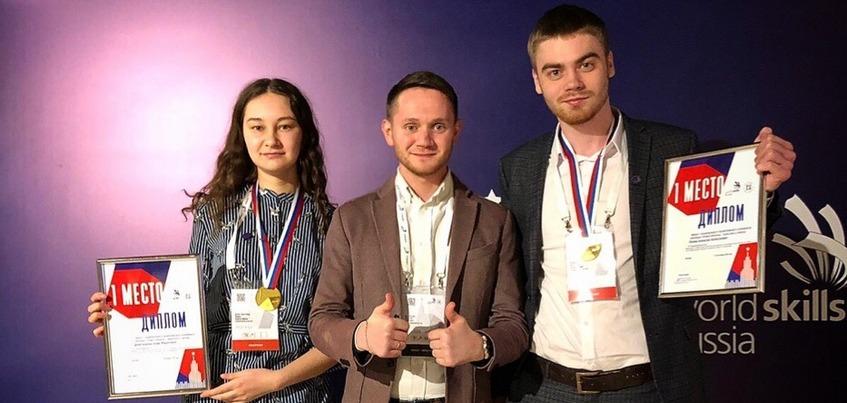 Студенты из Ижевска стали лучшими на Национальном межвузовском чемпионате WorldSkills