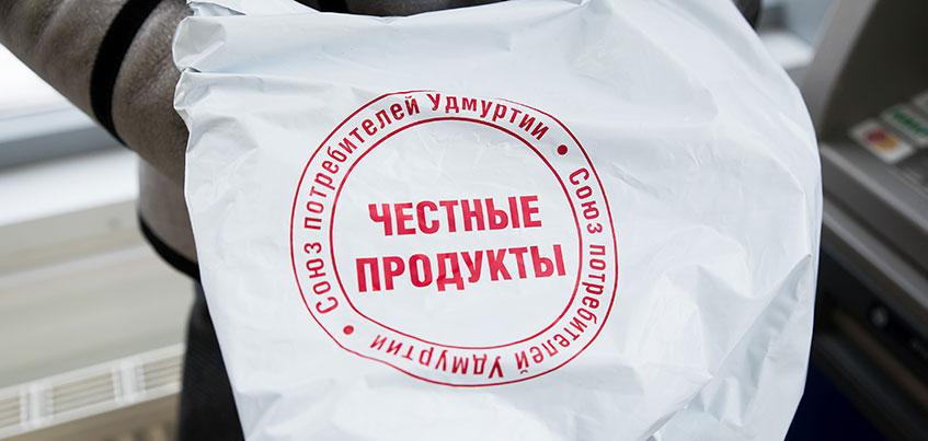 В Ижевске вновь проверят качество сыра