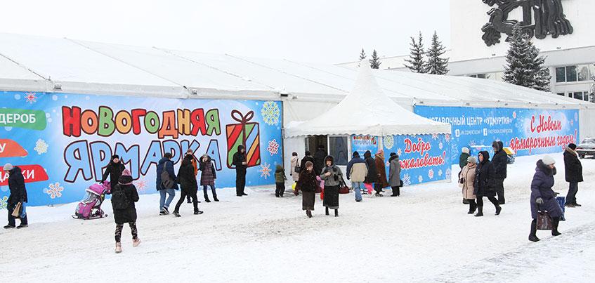 Впервые на Центральной площади Ижевска пройдут три новогодние ярмарки