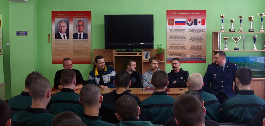 «Молодежка» в Ижевске: актеры популярного сериала посетили воспитательную колонию