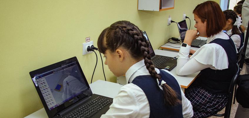 Электронные учебники опробуют в школах Ижевска в 2019 году