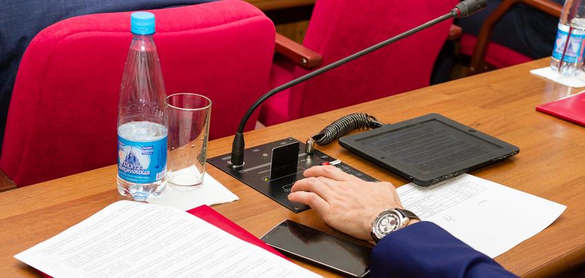 Гордума Ижевска впервые за долгое время приняла профицитный бюджет