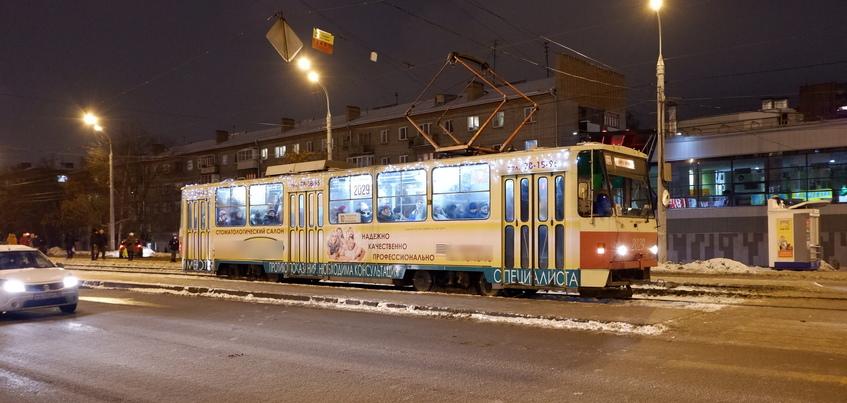 Есть вопрос: как будет работать электротранспорт Ижевска в новогоднюю ночь?