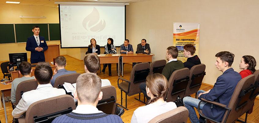 В Институте нефти и газа УдГУ прошли Дни Роснефти