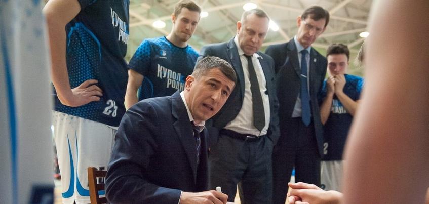 Баскетболисты «Родников» проиграли в первом матче Милоша Павичевича