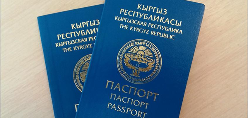 В Ижевске осудили четырех граждан Узбекистана, выдававших себя за киргизов