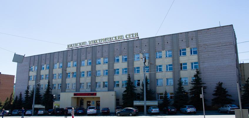 Совет директоров «Ижевских электросетей» согласовал сделку по продаже компании