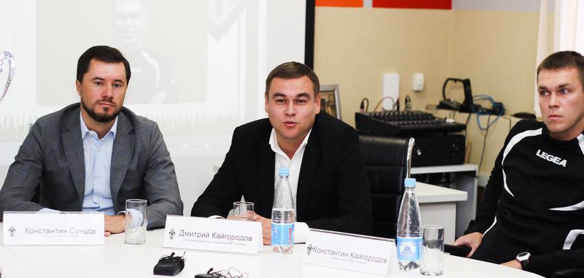 Дмитрий Кайгородов возглавит Культурно-спортивный комплекс «Зенит»