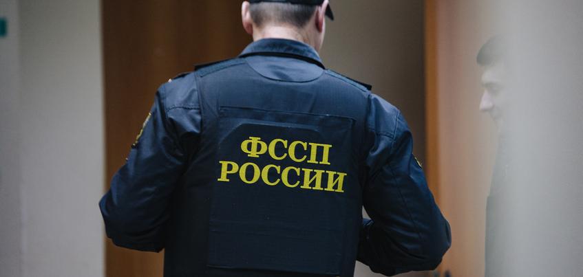 Приставы Удмуртии за год взыскали должников более 6 млрд рублей