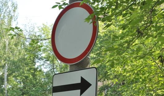 В Ижевске на улице Баранова установят знак «Движение запрещено»