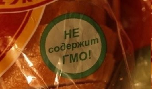 Российских предпринимателей будут штрафовать за отсутствие сведений о ГМО на упаковке