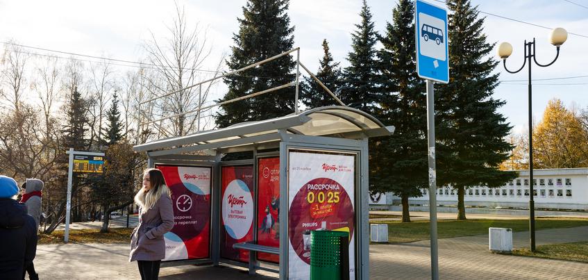 Глава Ижевска: в городе необходимо установить 41 остановочный павильон