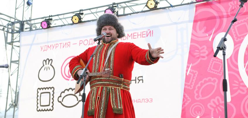 «Всемирный день пельменя» в Ижевске: программа праздника 9 февраля