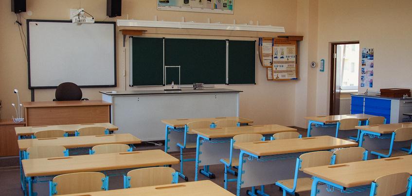 Три школы закрыли на карантин в Ижевске