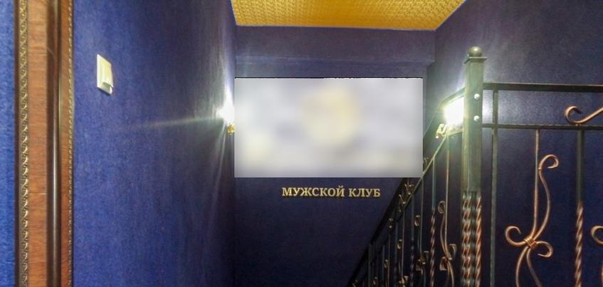 Хозяйку сети массажных салонов в Ижевске подозревают в организации занятия проституцией