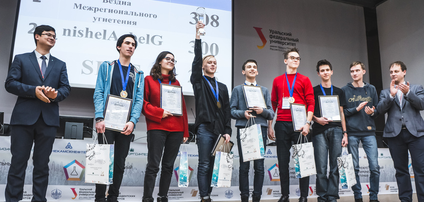 Школьник из Ижевска победил на Межрегиональном химическом турнире