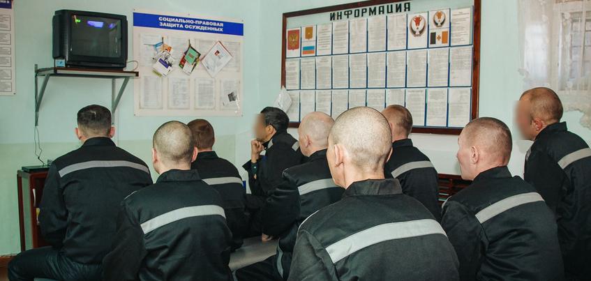 Прокуратура в Ижевске ограничила доступ к группам, посвященным идеологии«АУЕ»