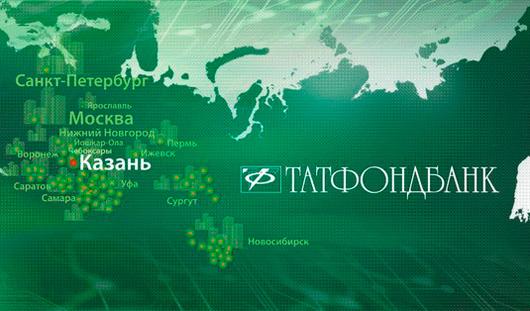 В офисах Татфондбанка появились в продаже серебряные монеты «Аист на удачу»