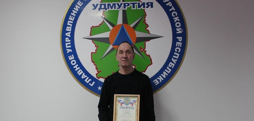 Житель Ижевска спас соседа от падения с 8-го этажа