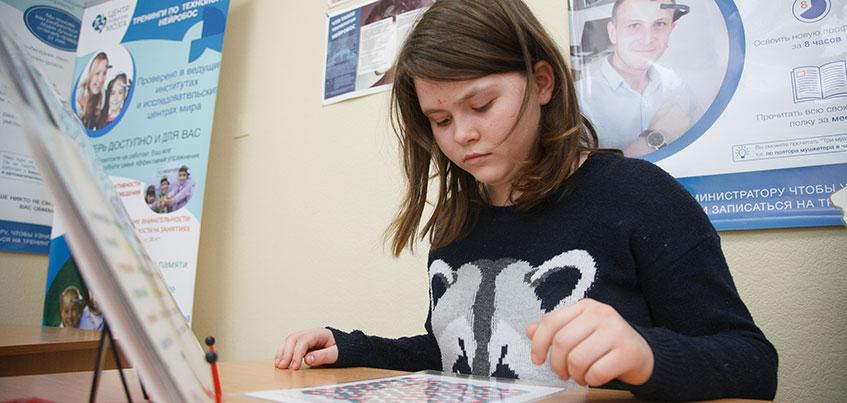 Центр развития мозга в Ижевске: ребенок может стать успешным без репетиторов