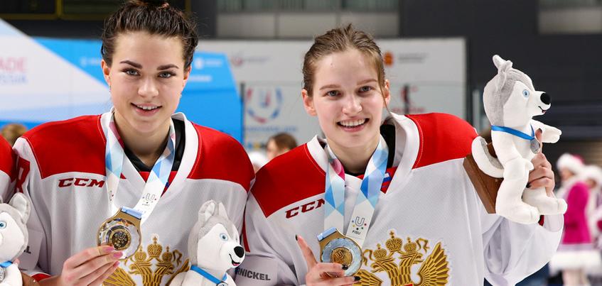 Хоккеистка из Удмуртии стала чемпионкой Универсиады