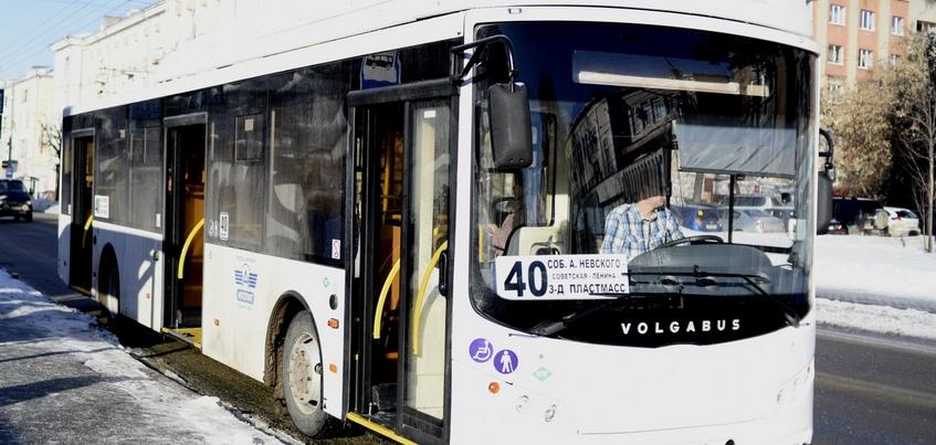 Автобус нового класса запустили на 40-м маршруте Ижевска