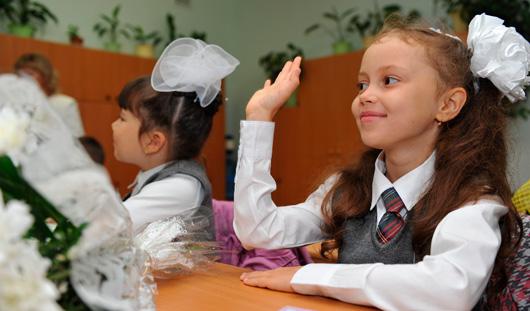 1 сентября школьникам Удмуртии расскажут про присоединение Крыма к России