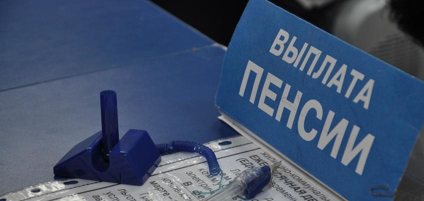 44 тыс. жителей Удмуртии затронет апрельское повышение пенсий