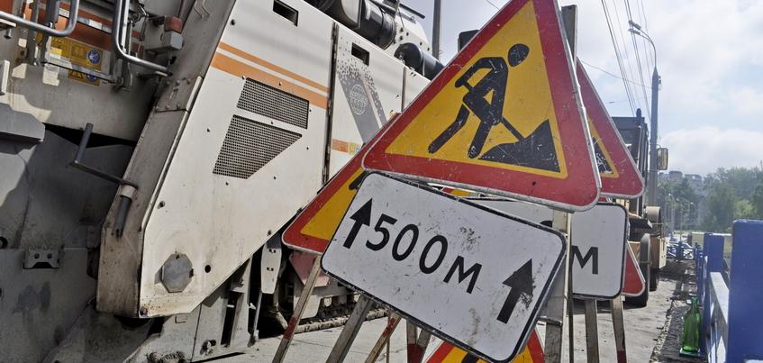 Ремонтом дорог во всех районах Ижевска займется одна компания