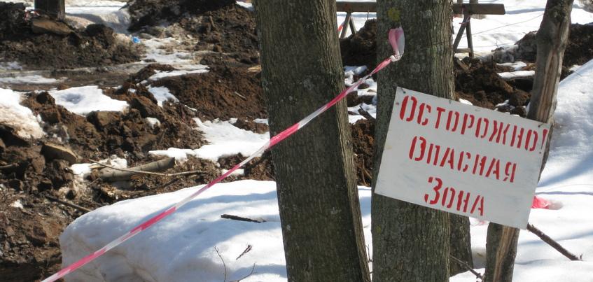 Есть вопрос: когда в Ижевске начнут благоустраивать перекопы после ремонтов?
