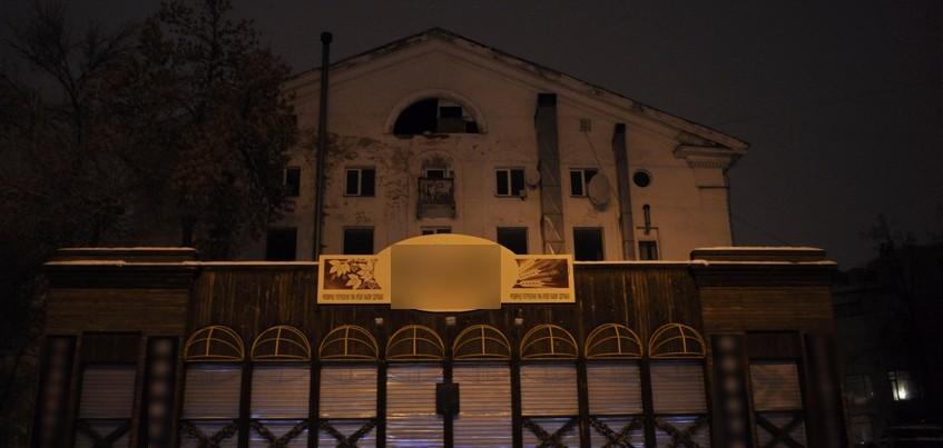 Ремонт здания бывшего кинотеатра «Дружба» в Ижевске завершат к сентябрю