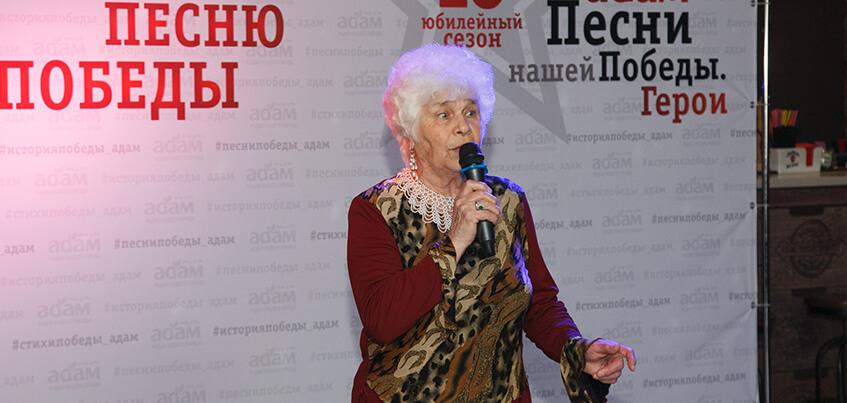 83-летняя жительница Ижевска прошла в первый полуфинал грандиозного проекта «Песни нашей Победы»