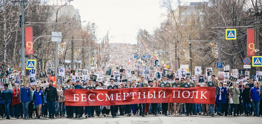 Новый маршрут и праздничная программа: как пройдет «Бессмертный полк» в Ижевске?
