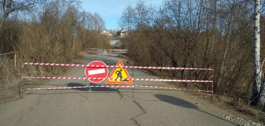 Аварийный мост перекрыли в Ижевске