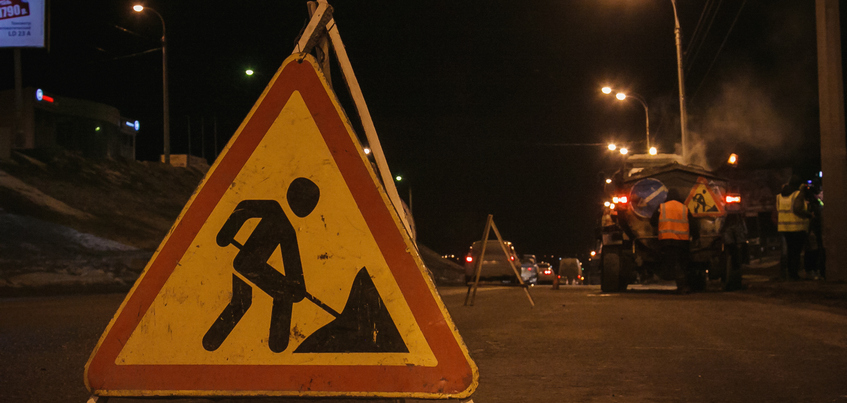 Есть вопрос: когда начнется ремонт дорог в Ижевске?