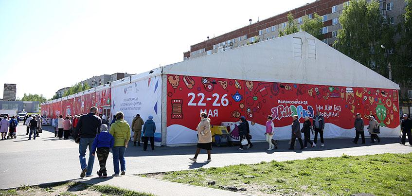 5 причин посетить одну из лучших ярмарок России