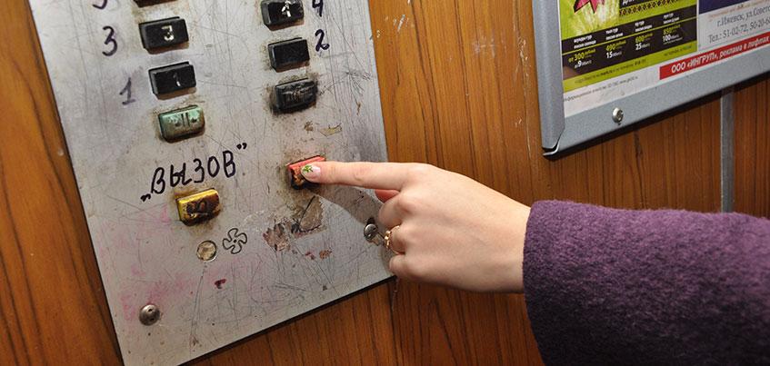 Ремонт лифтов в Ижевске: кто должен платить и когда нужно менять?