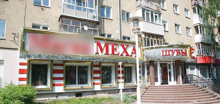 Фасады 12 домов отремонтируют в центре Ижевска в 2019 году
