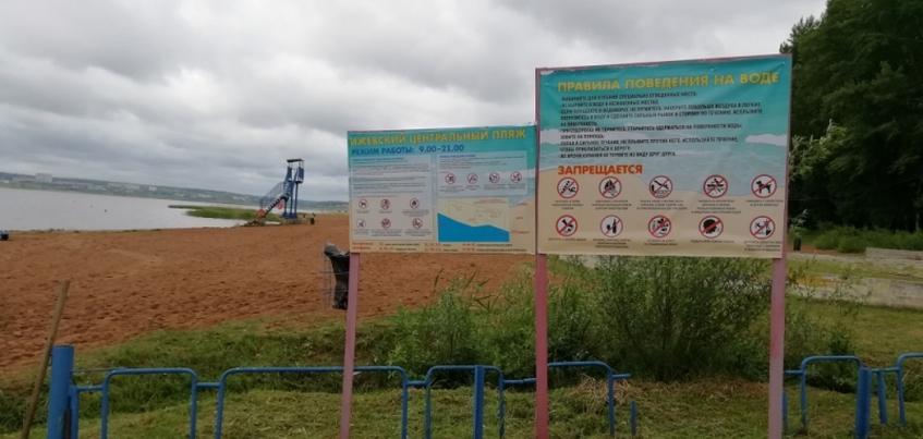 Два пляжа официально открыли в Ижевске
